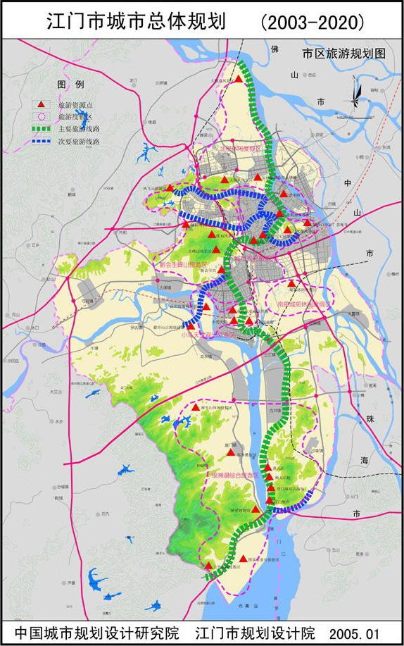 市区旅游规划图 江门市城市总体规划 2003 2020 方案