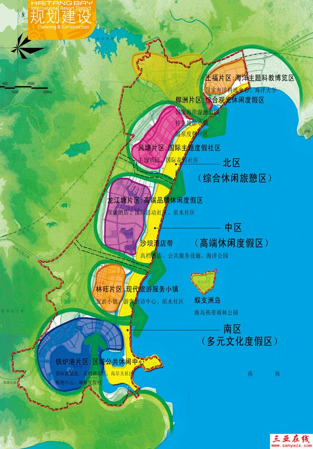 资源主导型旅游地产的规划设计浅析