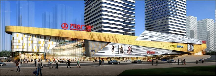 浅析城市商业建筑外立面设计