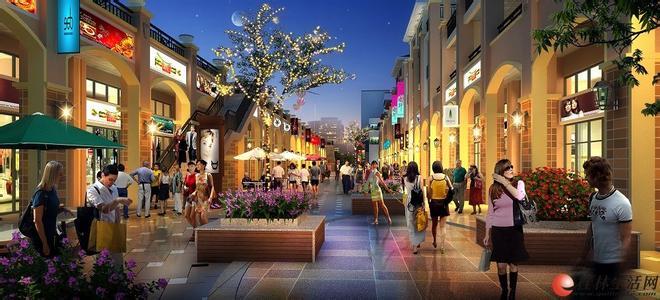 特色商业步行街的传承与创新