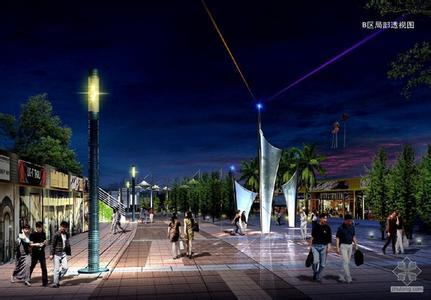 步行商业街景观设计要义