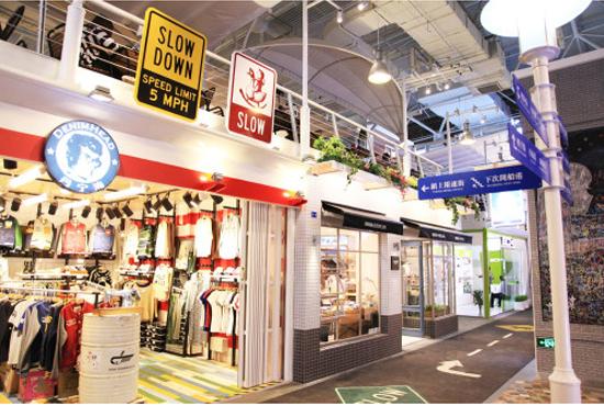 其中含有22个原创设计师品牌,来自中日韩的多个城市,创意产品多达十万