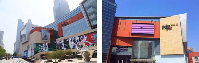 青岛万象城在业态组合与配比