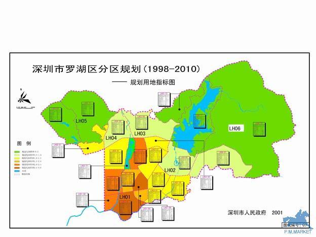 杭州萧山区城区居住片区商业规划图 昆明市南市区规划示意图 天津市