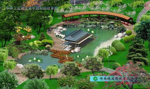 安彩华林工业园区公园景观设计 秦皇岛经济技术开发区 宝山工业区中心