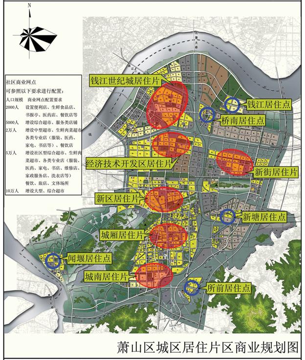 杭州萧山区城区居住片区商业规划图 昆明市南市区规划示意图 天津市海