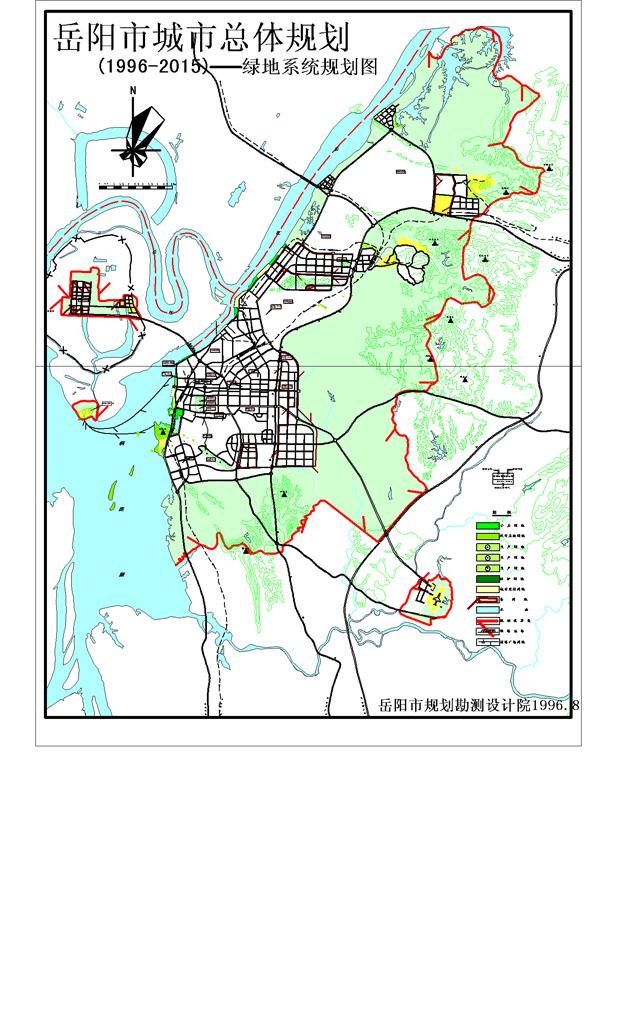 岳阳市城市规划(3)